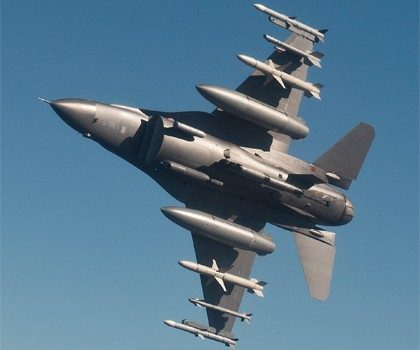 Meet the F-16V: The Most Technologically Advanced 4th Generation