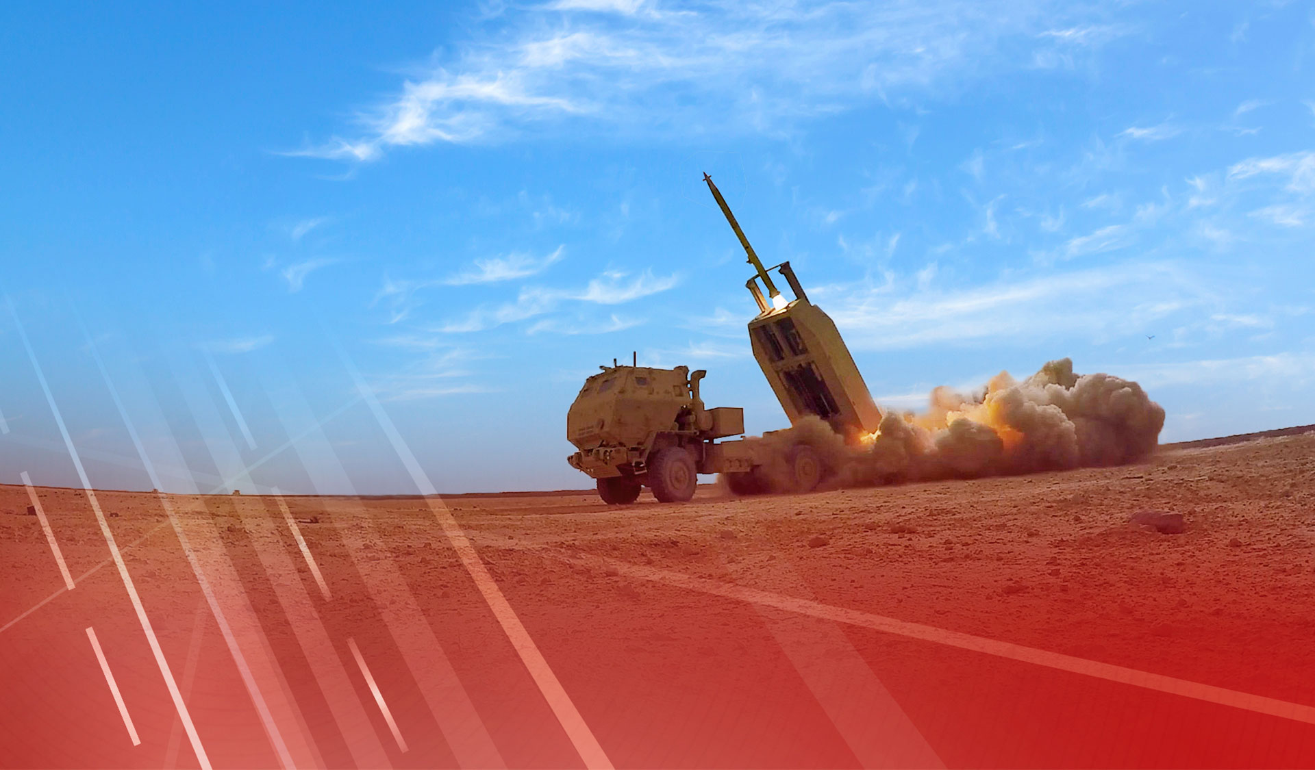 Guided Multiple Launch Rocket Systems